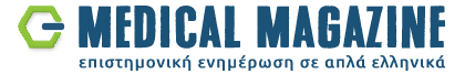 Medical Magazine - Ιατρικό και Επιστημονικό Περιοδικό - Ειδήσεις και Άρθρα για την Υγεία